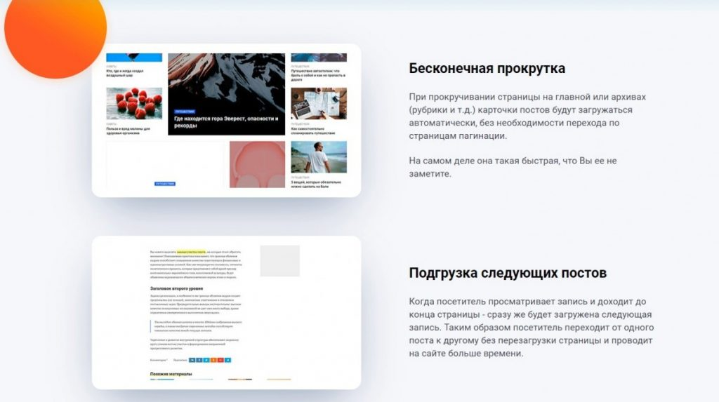 Тема wordpress Journalx